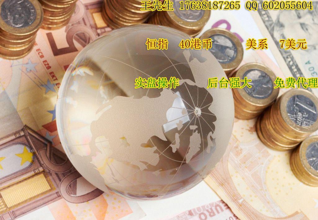 新疆哈密美黄金期货加盟方法