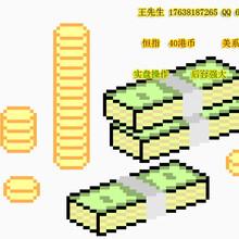 辽宁锦州美黄金期货加盟方法图片