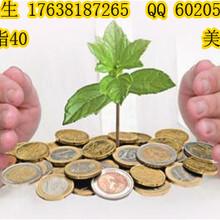 河南三门峡美黄金期货加盟方法图片