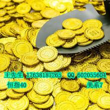 河南许昌美黄金期货加盟方法图片