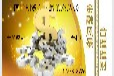 湖南长沙国际期货加盟丨美原油加盟