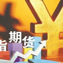 推荐:广东梅州美白银开户丨代理图片