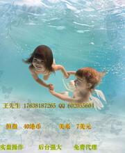 推荐:湖南郴州美白银加盟图片