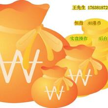 外盘期货代理台湾-总部加盟图片