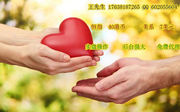 推荐:广东梅州美原油开户丨加盟