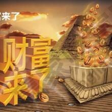 推荐:湖南郴州恒指开户条件图片