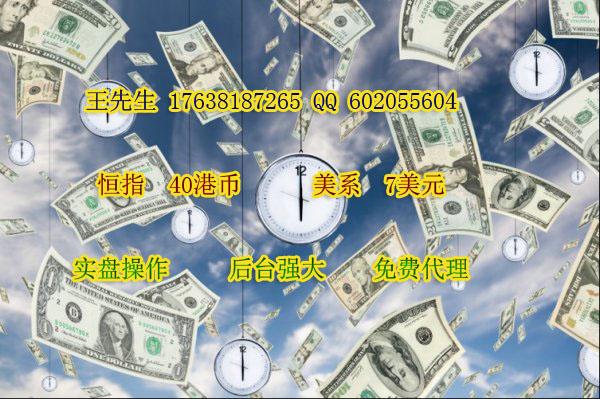 推荐:广东梅州恒指开户条件