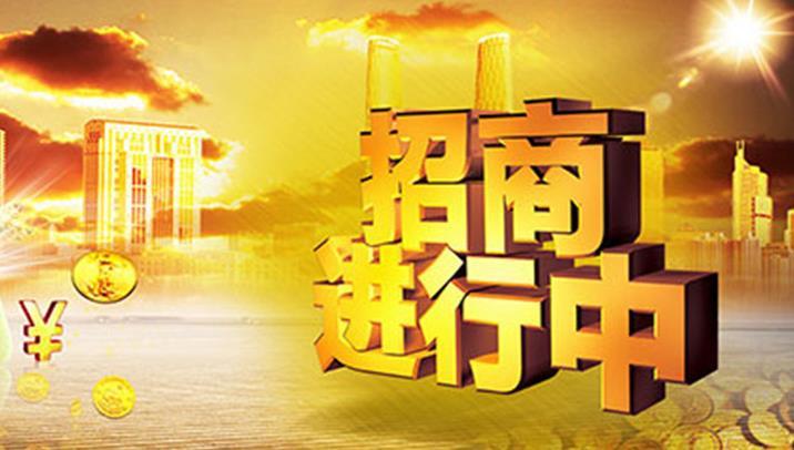 顾问:湖北宜昌国际期货开户