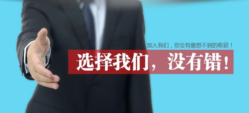 顾问:广东肇庆外盘期货代理