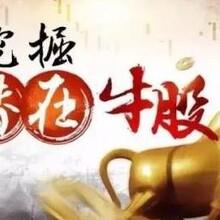 浙江绍兴国际期货加盟丨总部图片