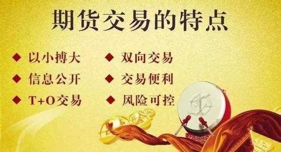 推荐:广东梅州美黄金开户