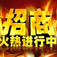 郑州外盘期货文华财经软件刷单图片