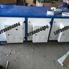 低溫等離子廢氣凈化器低溫等離子凈化器廢氣處理設備低溫等離子
