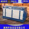 移動式焊煙凈化器焊煙凈化器除塵器工業配件移動焊煙機凈化器雙臂