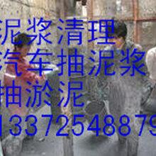 蕭山管道清理,管道壁有水泥漿清理,管道壁有淤泥清理