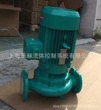 代理威乐水泵立式管道泵IPL50/175-7.5/2管道增压泵7.5kw口径50
