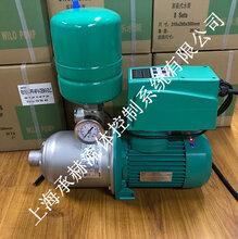 威乐变频增压泵MHI803冷热水循环泵/上海代理商供应图片