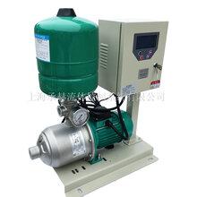 新威樂水泵MHI1604臥式變頻泵自來水自動增壓泵圖片