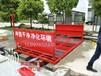 赣州工地大门洗车装置厂家