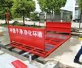 湘潭矿山采石车辆洗车槽价格