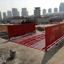 湖北襄樊基坑转轴式洗轮机厂家直销图片
