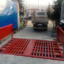 湖北武汉矿山采石车辆洗轮机工地专用图片