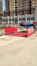 湖北鄂州工地冲洗平台工地专用图片