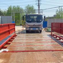 濮陽市沙廠自動洗輪機廠家,洗車槽圖片