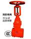 消防阀门3C认证消防闸阀带身份证3C沟槽闸阀