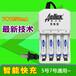 澳力氏5号充电电池套装四槽标准充电器可充7号镍镉镍氢电池批发