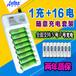 标准镍镉5号7号充电电池充电器话筒电子玩具8槽多功能厂家直销