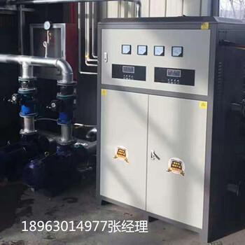 厂家旺季促销型号齐全电锅炉采暖热水电锅炉信用为本质量为先