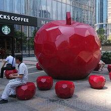 長春廣場不銹鋼幾何切面蘋果雕塑水果坐凳擺件制作