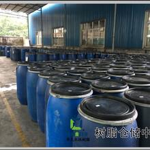 鑫英水性氨基烘干絕緣漆耐高溫烘干高附著力防腐性能高圖片
