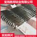 宝鸡供应钛连接件TC4钛合金加工件CNC数控加工来图生产