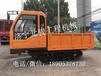 四川雅安果园用履带式运输车履带小型运输车价格