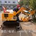 广东中山多功能小型挖掘机厂家直供,果园农用挖掘机