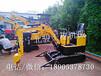 黑龙江齐齐哈尔小型挖掘机微型反铲式挖土机挖沟机生产厂家