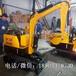 小型挖掘机,多功能挖掘机,18迷你型液压挖掘机,微型挖掘机