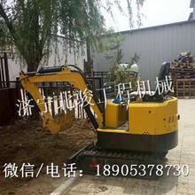 江苏连云港厂家直销小型挖掘机果园液压小挖掘机有现货