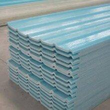 苏州透明玻璃钢瓦规格透明玻璃钢瓦厂家直销