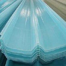 FRP采光板生产厂家FRP采光板供应商报价