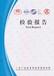 康立负离子防光害保健眼镜KO30753O17-135