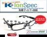 康立中国新康立负离子(远红外线)能量眼镜