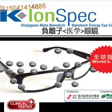 新康立公司(康医视)负离子眼镜有没有散发负离子,远红外线功能!KOlonNano