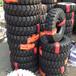 长期供应朝阳牌3吨叉车用6.50-10充气轮胎