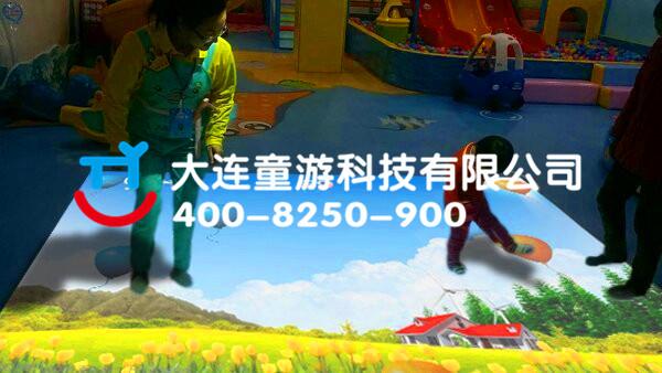 童游科技地面互动游戏儿童互动地面投影游戏设备热销中400-8250-900