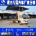 东风多利卡流动舞台车20-32平方户外表演车大篷车产品推广车程力厂家生产
