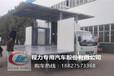 东风多利卡舞台车25-40平方流动表演车展销车路演车程力厂家生产