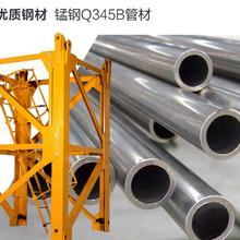 湖南博弥顺面向全国工厂直销2米塔吊标准节L68A1片式标准节及销轴/爬梯套件图片